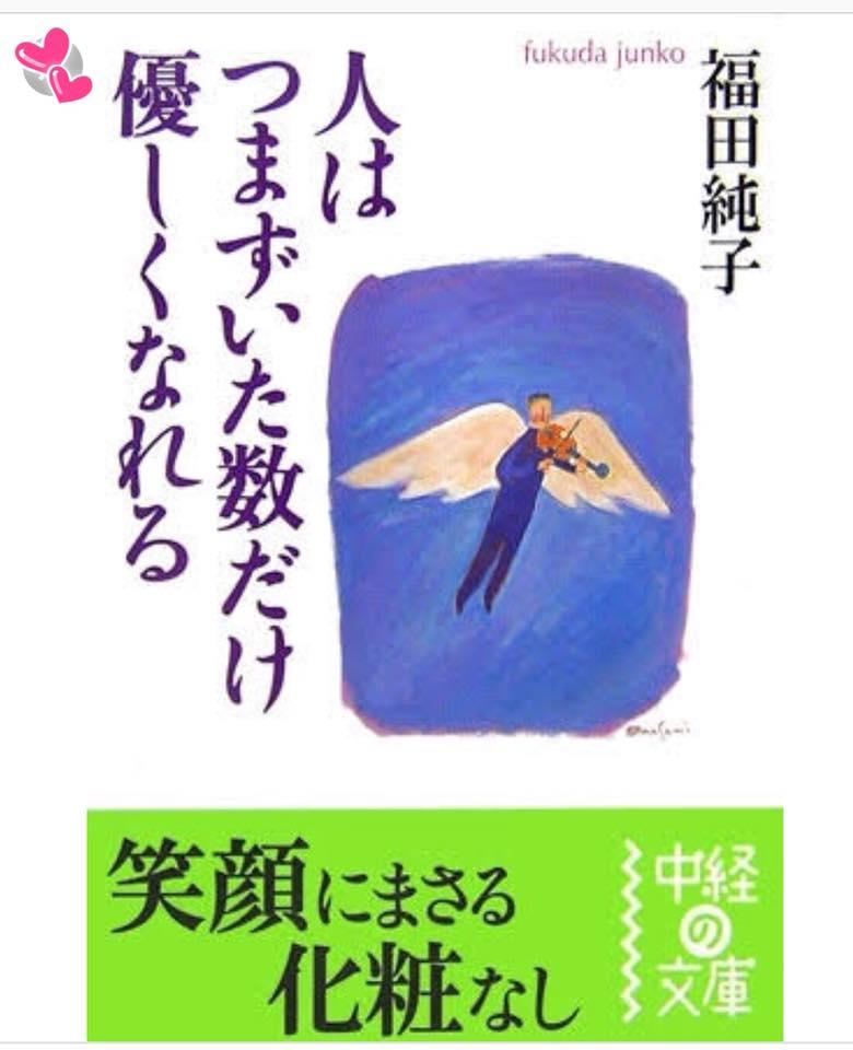 vol.32